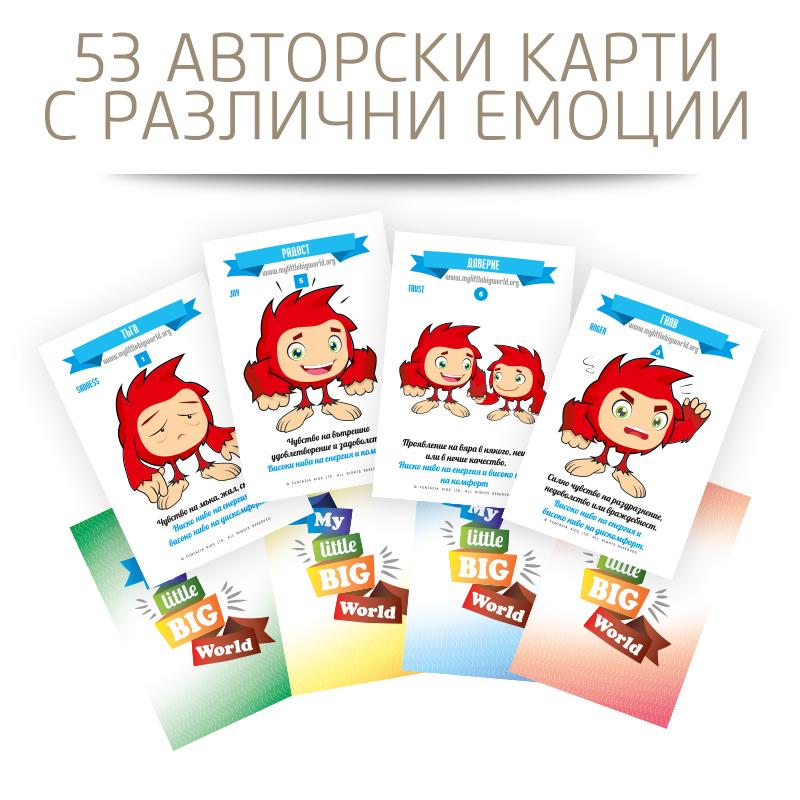 поръчайте магнитен комплект за развитие на EQ при децата