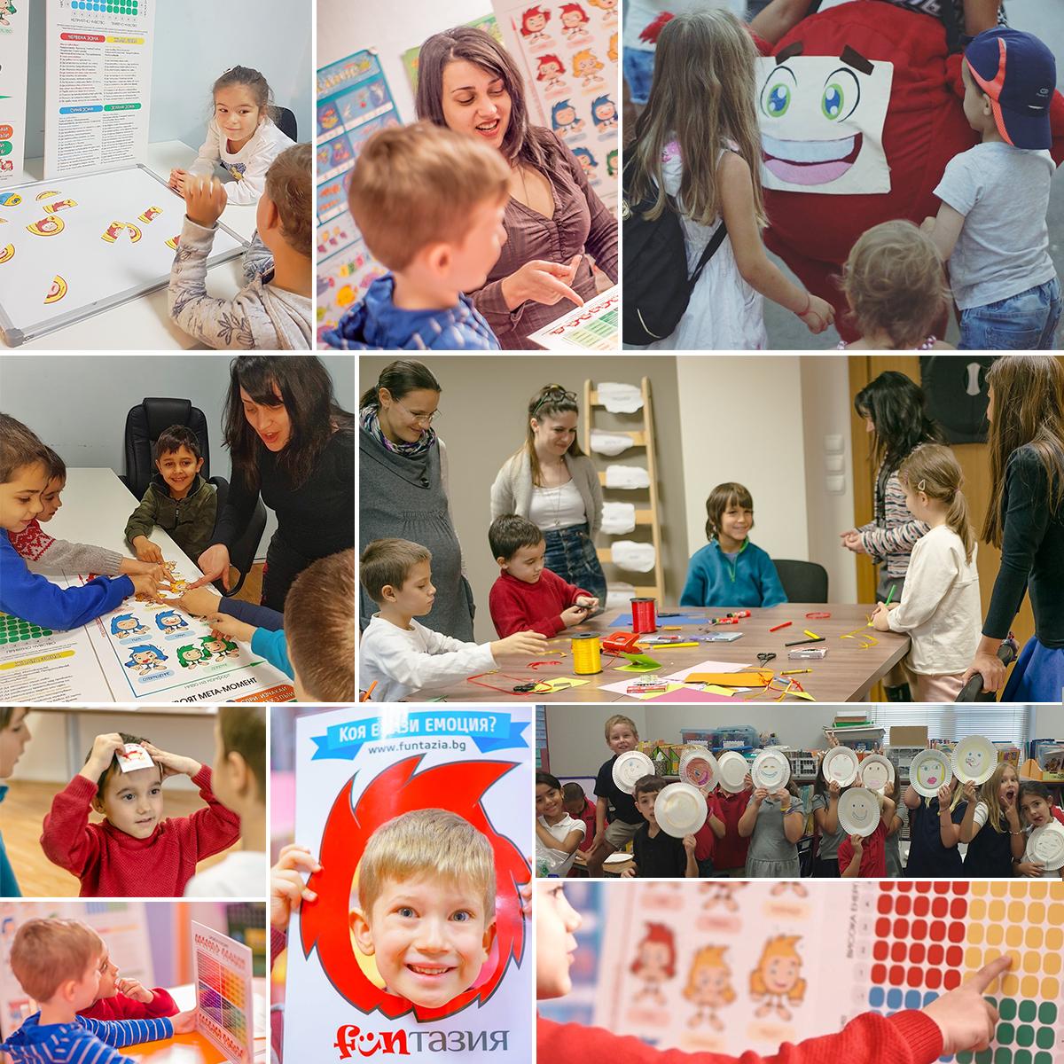 Курс за деца по SEL - социално-емоционални умения и компетенции