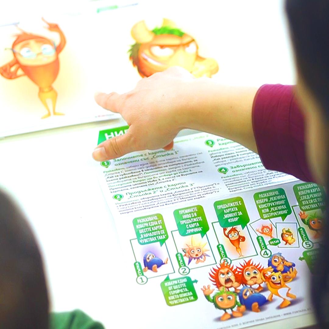 Семейна настолна игра за развитие на емоционална интелигентност и социални умения за деца, родители, учители и психолози - FUNтазия