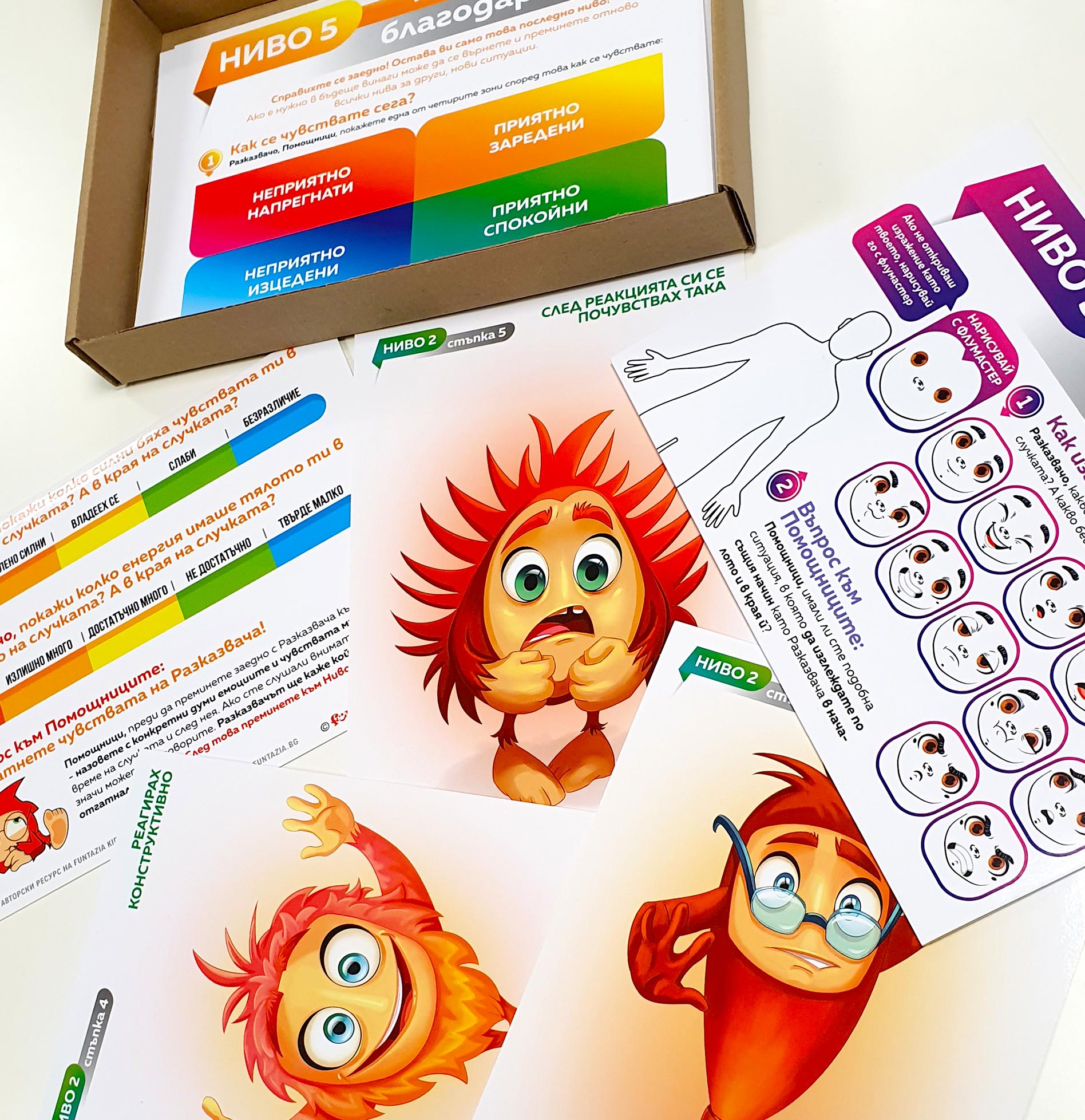 настолна детска игра за емоционална интелигентност